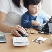 【専門家監修】子ども・児童手当拠出金とはなに?(2020年度版)