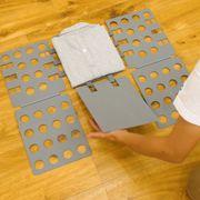 同じサイズが時短につながる誰でも簡単服折りたたみボード