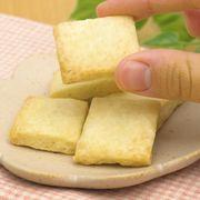 材料4つだけクッキー(生後9〜11か月頃から/卵・乳アレルギー対応)