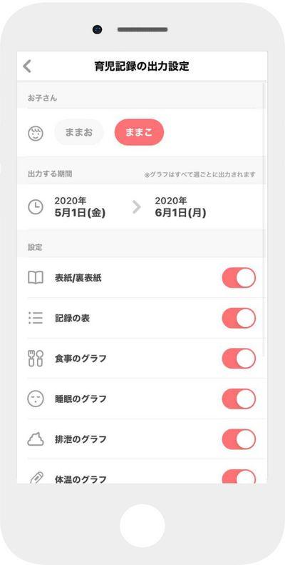 スクリーンショット 2021-08-03 13.28.00